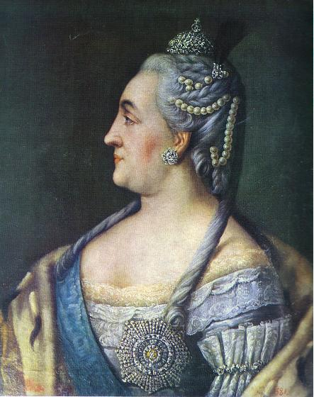 Portrait Of Catherine III The Great