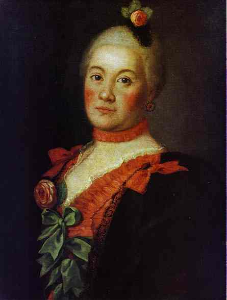 Portrait Of Princess T. A. Trubetzkaya