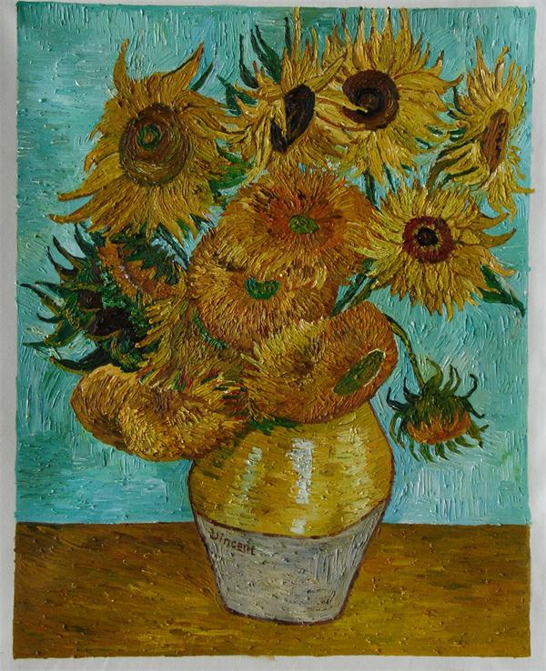 Still Life Vase with Twelve Sunflowers Blue